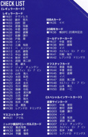 18 yokohama list.jpg