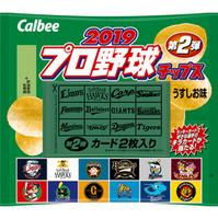 calbee2.jpg
