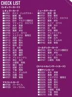 kyoto list.jpg