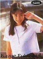 suruga-ya_g8860656.jpg